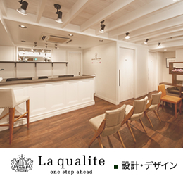 http://www.laqualite.jp/